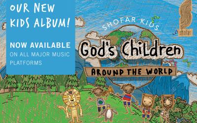 God's children around the world